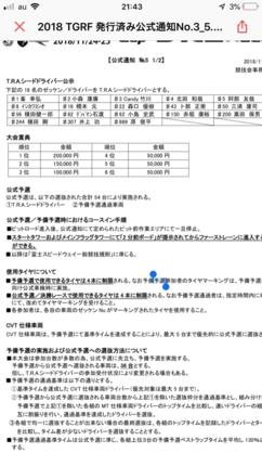 2FCBD107-42E1-45B6-8905-D567A897FC91.png