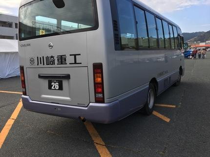 5B216C07-E9CA-4A7B-A1DD-160B0C6EC45D.jpeg