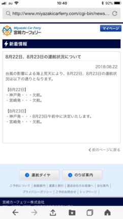 BA7A4DE5-AEB6-45BC-9818-E69FC210C154.png