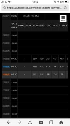 D1F48F27-9D56-4D27-927E-FAE596B0302B.png