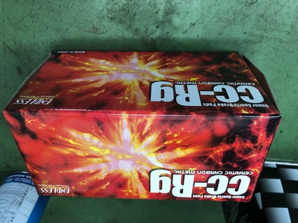 D76929DB-DDC1-4273-BD27-DC65F07CE8FE.jpeg