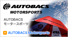 オートバックスモータースポーツ