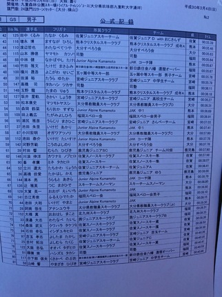 135591AE-726E-40A4-8D94-E70B4A7B5555.jpeg