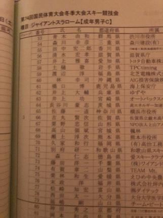 35F2103D-51C6-46C5-9EF1-475FEE123EAC.jpeg