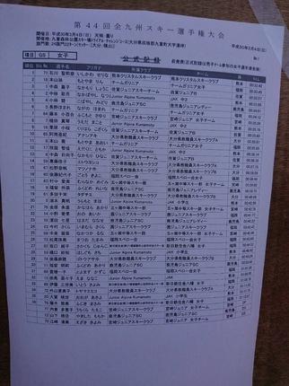 D8F70E87-E4E9-478A-B59B-249DD842F736.jpeg