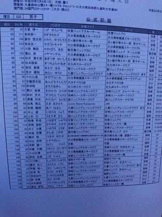 F5E45542-AE2C-4B25-91FE-E87803BDCA9A.jpeg