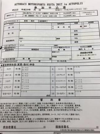 F70A3E65-D040-4C93-8D65-9385B9A54C92.jpeg