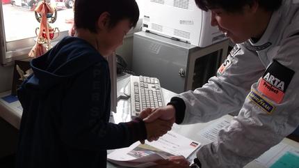 susai sizuya 035.jpg